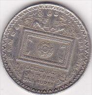 Münze Von Sri Lanka, 1 Rupee,1992, Ansehen - Sri Lanka