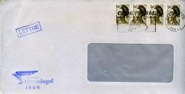 Flamme Illustrée Code Postal MOT De Passe De Votre Courrier,Liberté Gandon 4x1.00 Fr Sur Lettre Henday 9.6.84 - Post