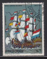 Paraguay Used Scott #1677e 5g European Boat In Japan - Paraguay
