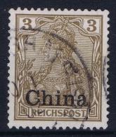 China: Mi Nr 15 B  Used - Ufficio: Cina