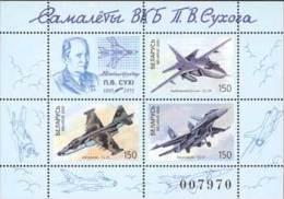 Belarus Weissrussland 2000 Mi. Nr. 357-359 Bl.19 - Belarus