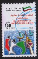 Kuwait 2009, Liberation Day , Used