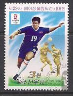 North Korea. Used.. - Korea, North