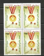 2012- Tunisia- 56 Th Anniversary Of The National Army- Flower- Flag-Block Of 4- MNH** - Militaria