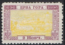 Montenegro SG91A 1896 Bicentenary Of Dynasty Of Petrovich Njegush 2n Mounted Mint - Montenegro
