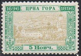 Montenegro SG93B 1896 Bicentenary Of Dynasty Of Petrovich Njegush 5n Mounted Mint - Montenegro