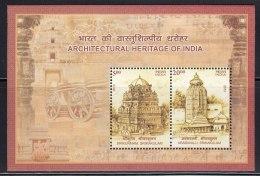 India MNH 2013, Miniature Temple Architecture, Srikurmam & Arsavalli Temple, Rock Carving, Monument, Wheel - India