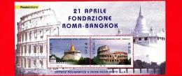 Nuovo - ITALIA - 2004 - Anniversario Della Fondazione Di Roma E Bangkok - 0,65 € • Bangkok, Tempio Del Golden Mount - 6. 1946-.. Republic