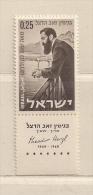 ISRAEL   ( D16 - 7417 )  1960  N° YVERT ET TELLIER  N°  182   N** - Israel
