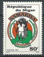 """Niger YT 635 """" Organisation Samariya """" 1984 Neuf** - Níger (1960-...)"""