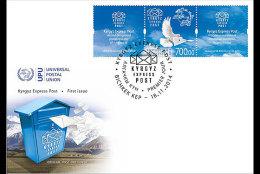 Kirgizië / Kyrgyzstan - Postfris / MNH - Souvenir FDC Post Transport 2014 NEW!!! VERY RARE!!! - Kirgizië