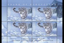 Kirgizië / Kyrgyzstan - Postfris / MNH - Sheet Sneeuwluipaard 2014 NEW!!! VERY RARE!!! - Kirgizië