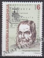 Macedonia 2000 Yvert 199, Tribute To Printer Sinaitski - MNH - Macedonia