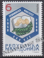 Macedonia 2000 Yvert 210A, 50th Ann. University Economics - MNH - Macédoine