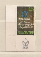 ISRAEL   ( D16 - 7656 )  1972  N° YVERT ET TELLIER  N°  484    N** - Israel