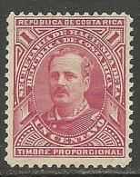 COSTA RICA 1880er Revenue Stamp Steuermarke Timbre Proporcional (*) - Costa Rica