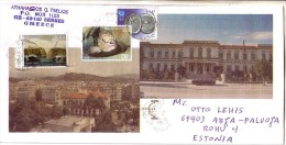 GOOD GREECE Postal Cover To ESTONIA 2015 - Good Stamped: Ships ; Nature ; Fish - Greece