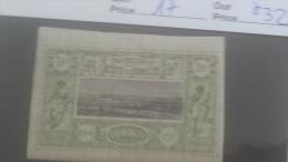 LOT 250346 TIMBRE DE COLONIE COTE DE SOMALIS NEUF* N�17 VALEUR 32 EUROS