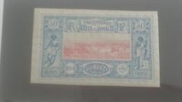 LOT 250348 TIMBRE DE COLONIE COTE DE SOMALIS NEUF* N�15 VALEUR 37 EUROS