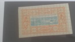 LOT 250349 TIMBRE DE COLONIE COTE DE SOMALIS NEUF* N�14 VALEUR 68 EUROS