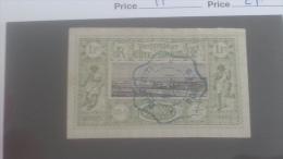 LOT 250358 TIMBRE DE COLONIE COTE DE SOMALIS OBLITERE N�17 VALEUR 21 EUROS