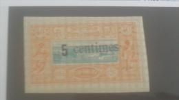 LOT 250361 TIMBRE DE COLONIE COTE DE SOMALIS NEUF* N�28 VALEUR 11 EUROS