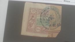 LOT 250362 TIMBRE DE COLONIE COTE DE SOMALIS OBLITERE
