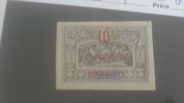 LOT 250365 TIMBRE DE COLONIE COTE DE SOMALIS NEUF* N�31 VALEUR 21 EUROS