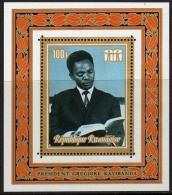 Rwanda - BL28 (518A) - Tableaux - 1973 - MNH
