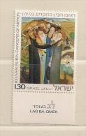 ISRAEL   ( D16 - 7755 )  1976  N° YVERT ET TELLIER  N°  605   N** - Neufs (avec Tabs)