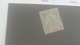 LOT 250532 TIMBRE DE COLONIE SOUDAN NEUF* N�19 VALEUR 17 EUROS