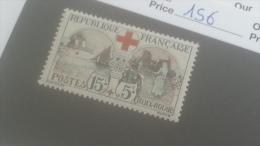 LOT 250584 TIMBRE DE FRANCE NEUF** N�156 VALEUR 300 EUROS LUXE