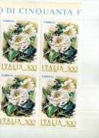 ITALIA 1982 Camelia  Quartina Nuova NEW TEMATICA Fiori - 6. 1946-.. Repubblica