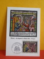 FDC- Carte Maxi, Église St Madeleine - 10 Troyes - 7.10.1967 - 1er Jour, Coté 4 € - Maximumkaarten