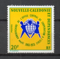 NOUVELLE CALEDONIE  N° 389  NEUF SANS CHARNIERE COTE 2.50€    COOPERATION A L'ECOLE - Neufs