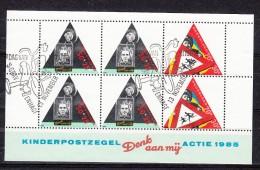 Nederland 1985 Nr 1344 Blok Kinderzegels Thema Kind En Verkeer - Usados