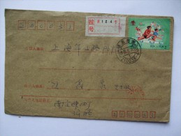 CHINA 1989 REGISTERED COVER NANJING TO SHANGHAI - Covers & Documents