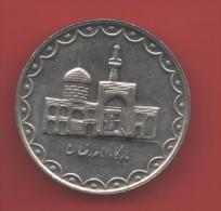 IRAN -  100  Rials   1376    KM1261 - Shrine Of Imam Reza - Irán