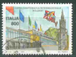 Italia Repubblica Usati - C698) 2311 - 1997 Fiera Di Bolzano  Prima Scelta - 6. 1946-.. Republik