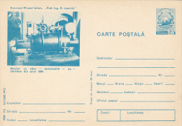 15187- TECHNICAL MUSEUM, STEAM ENGINE, POSTCARD STATIONERY, 1974, ROMANIA - Sciences