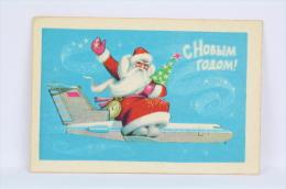 1975 Small/ Pocket Calendar - Christmas/ Santa Claus On Plane - Hapy New Year Russian Airlines Advertising - Calendarios