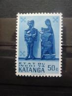 KATANGA N°54 Neuf ** - Katanga