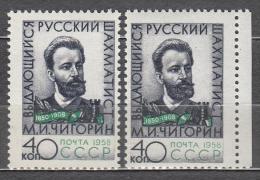 Russia USSR 1958 Mi# 2137 Chess Chigorin MNH * * Different Shade & Displacement - Ongebruikt