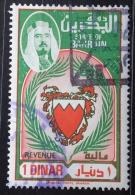 05 BAHRAIN 1980s 1 DINAR Fiscal Rebenue Stamp - Bahrain (1965-...)