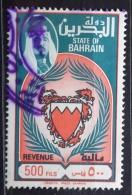 05 BAHRAIN 1980s 500f Fiscal Rebenue Stamp - Bahrain (1965-...)