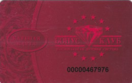 Russia Casino cards rare 1