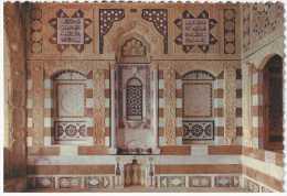 38446 - LEBANON HALL OF BEIT-EDDINE PALACE  POSTCARD UNUSED