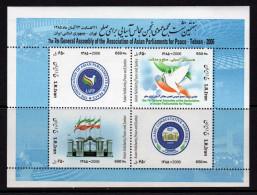 IRAN 2006 - 7e Assemblé Asie Pour La Paix, Drapeaux, Colombes - BF 4 Val Neufs // Mnh - Iran
