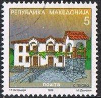Macedonia SG206 1999 Definitive 5d Good/fine Used - Macedonia