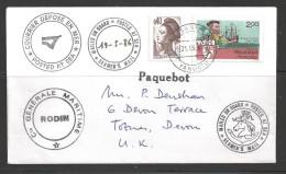 1986 Paquebot Cover France Stamps Used In Santos, Vanuatu (21.05.86) - Vanuatu (1980-...)